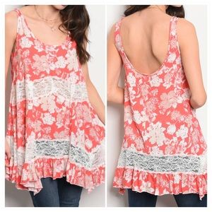 Tops - Sleeveless floral print and lace detailed top